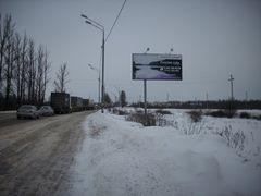 Рекламные щиты на городских улицах